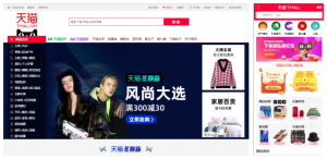 Marketpalce Ecommerce China